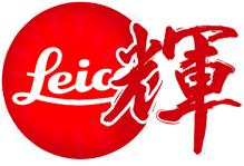 LeicaFai | 專營Leica | 買賣古董相機鏡頭 | 高價回收Leica