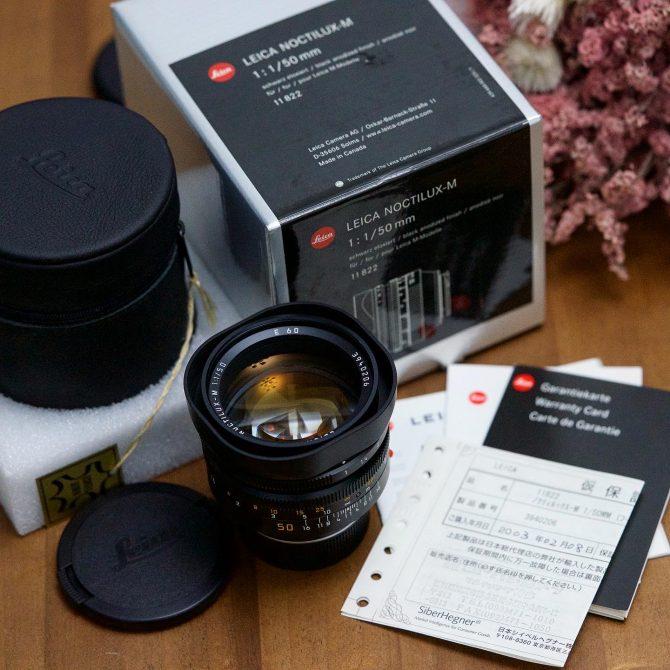 Leica Noctilux 50/1.0 v4 E60 Built-in hood