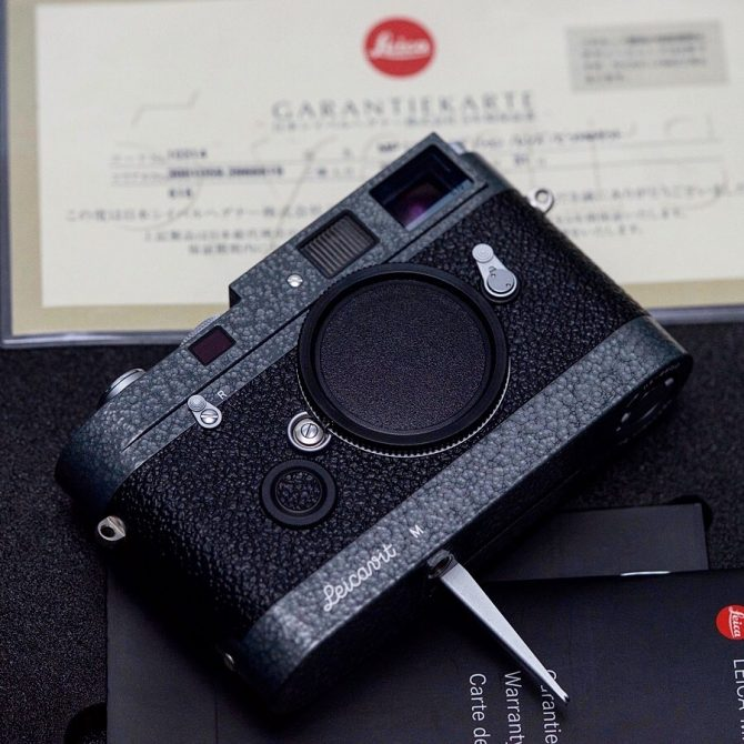 Leica MP Hammertone LHSA 1968-2003 Special Edition 10314